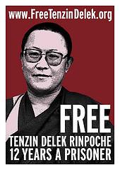 free tenzin delek poster