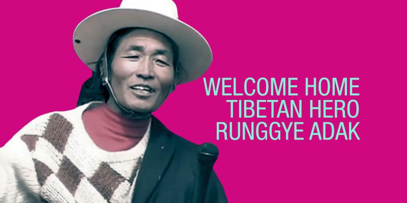 Welcome Home Runggye Adak