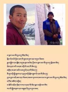 Khenpo-Kartse-1