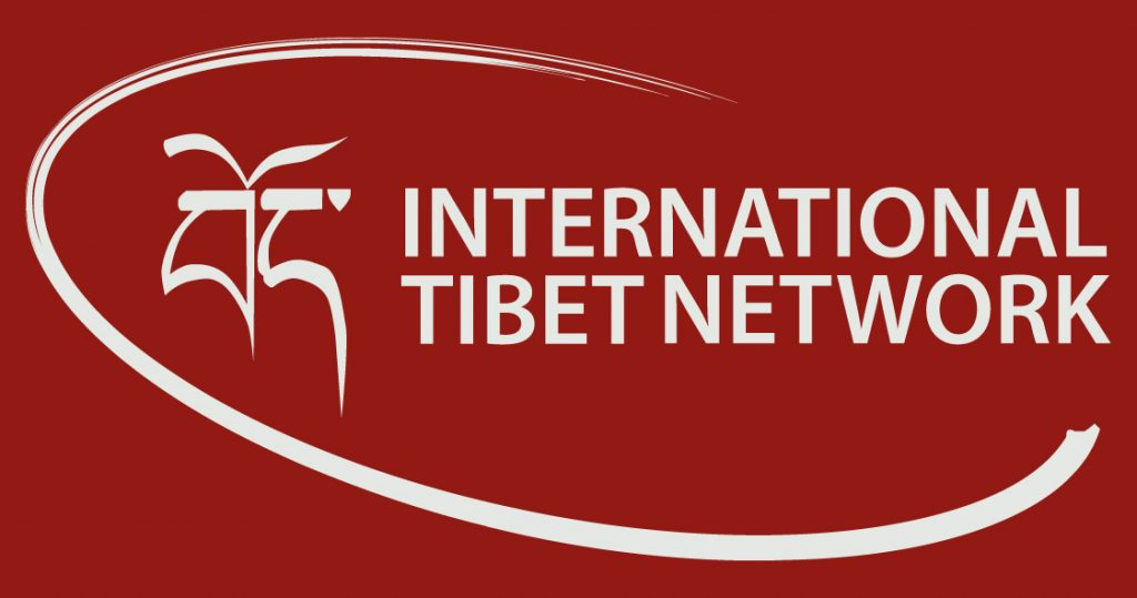 International Tibet Network logo